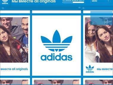 Adidas All Originals. Social application.