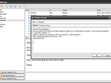 vBulletin Message Board Client