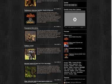 Darkfall Online UA Website