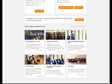 Website for Kyiv Kendo Federation