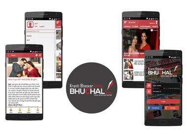 Bhuchal