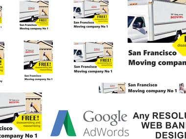 AdWords teaser banner design