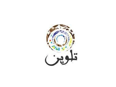 colouring logo