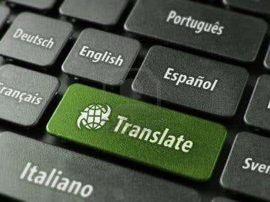 Transcription Work