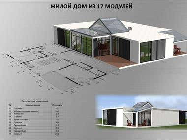 Concept project of modular house