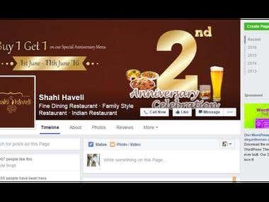 Shahi Haveli - SMM