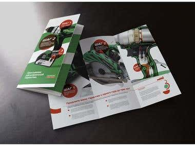 Brochure for an extended warranty on the power tool Hitachi.