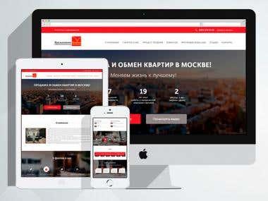 Landing Page individuell und stillvoll für Ihr Produkt