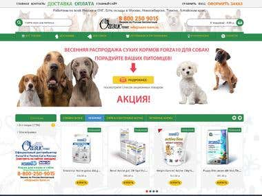 shop.oazis-korm.ru - Online shop of food dogs and cats