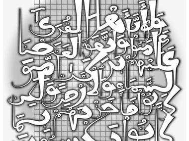Arabic Khaligrafi