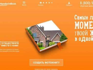 Mandarinbook online photolab