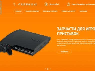 2х2service eCommerce website