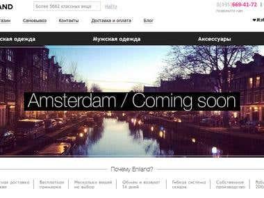 Eniland eCommerce site