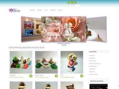 Online shop: http://krin.com.ua/