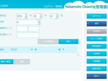 Site for Japan about clean