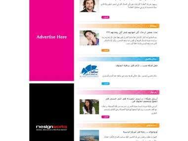 nadaalayam.com web site