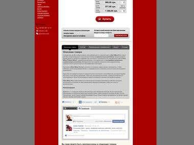 Sport-menu.com.ua