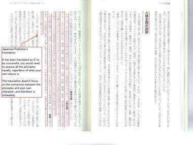 Japanese publisher's translation