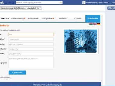 MMGC: Joomla is a web page