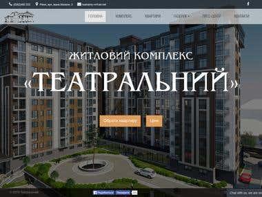 http://teatralniy.com.ua/