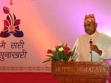 Mai sari sunakhari opening ceremony