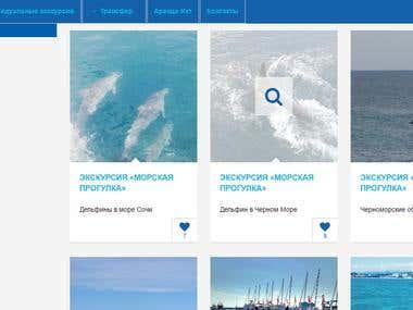 Туристический сайт / Travel agency website