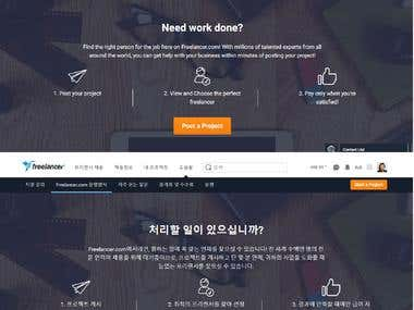Freelancer.com Website Korean version