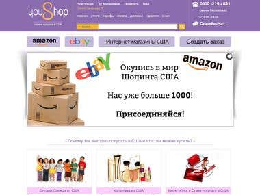 Amazon | Ebay - SHOP