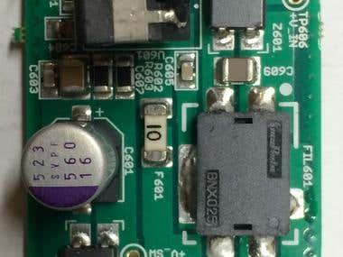 Ultra-Quiet Power Supply Module
