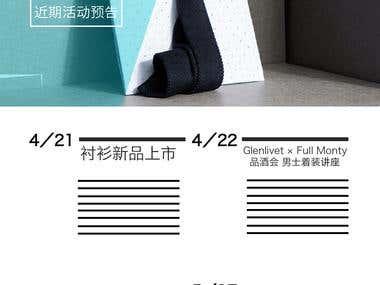 Event Calendar for FullMonty