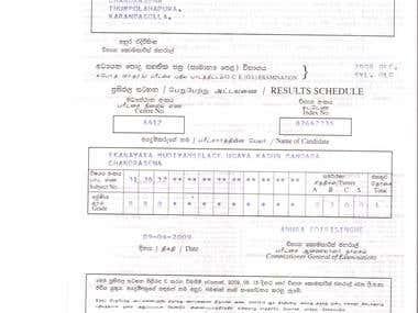 GCE O/L Exam Sri Lanks