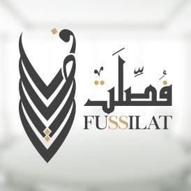 Arabic Calligraphy Logo, Fussilat