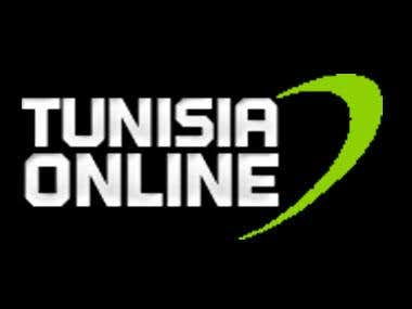 Tunisia Online Travel Guide