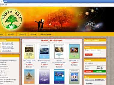 Site for book-shop (specialized books)