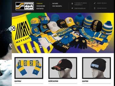 FanStuff.com.ua