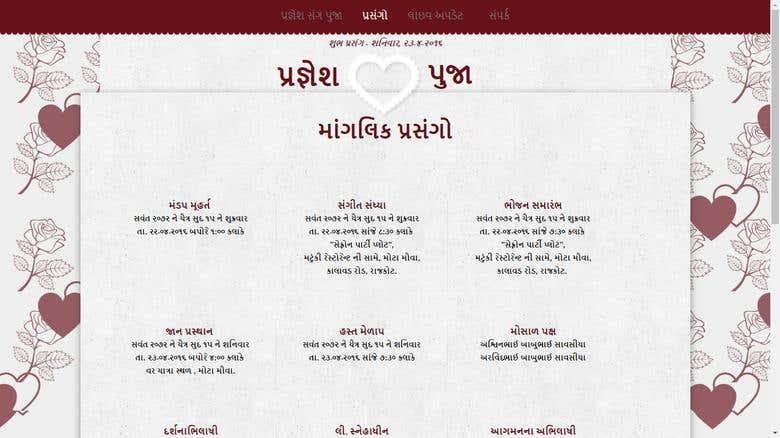Online Wedding Invitation Card Freelancer