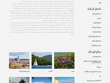 Tourism website translation to Arabic