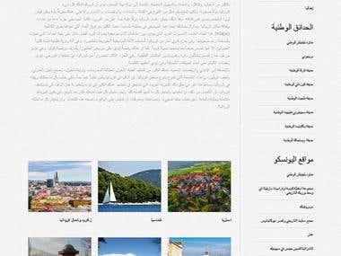 Tourism website translation to Arabic