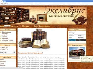Book shop site