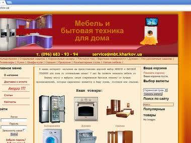 Internet-shop based on Joomla!, Virtuemart