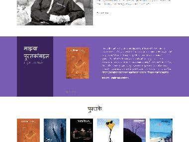 http://www.maheshaphale.com/
