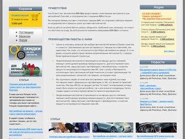 Webdesign for Opel seller