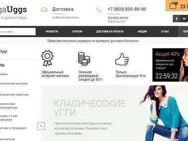 e-shop website