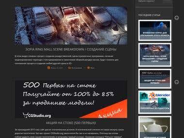 CGStudio.org
