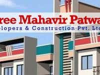 Shree Mahavir Patwa Developers