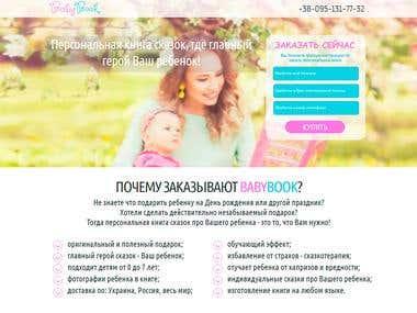 http://baby-book.com.ua