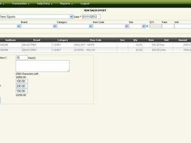 Retail- Inventory management software