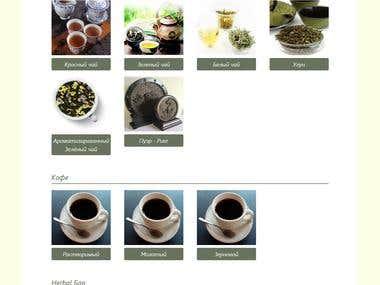 Сайт по продаже чая