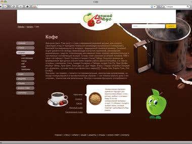 Website design for food seller