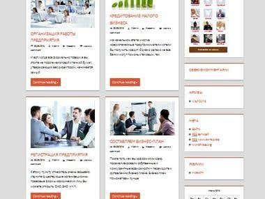 Сайт для малого бизнеса